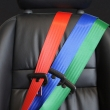 NEW Coloured Seat Belts